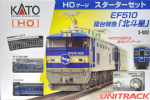 Kato 3-002  EF510 Blue North Star Sleeper Express Starter Set